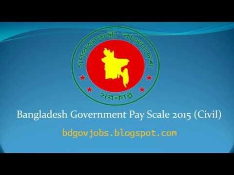 Bangladesh National Pay Scale civil 2015