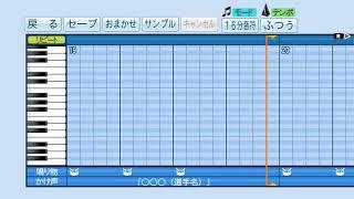 【パワプロ応援曲】コウモリよ/乃木坂46