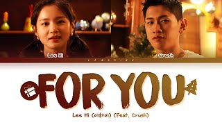 Lee Hi For You (Feat. Crush) Lyrics (이하이 For You 가사) [Color Coded Lyrics/Eng]