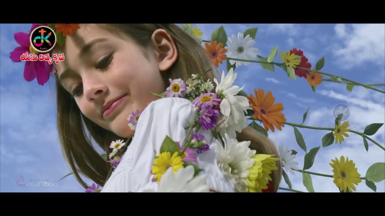 నీతిసూర్యుడ|P,V,V,Lakshmi,Yesu Dasu | K.Y.Ratnam ||God Jesus  Telugu  Songs 2018 || HD