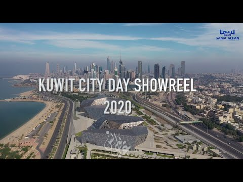 KUWAIT CITY DAY AERIAL SHOWREEL 2020