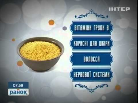 Легкий рецепт Вкусный Мир Кускус - Ранок - Інтер