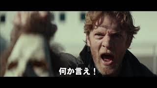 『ハロウィン』本編冒頭映像