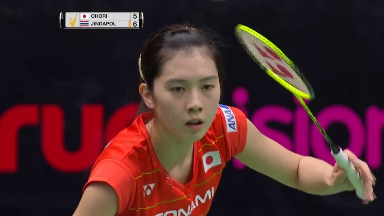 Princess Sirivannavari Thailand Masters 2017