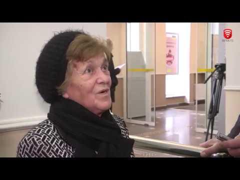 VITAtvVINN .Телеканал ВІТА новини: 12 березня стартував черговий етап виплати субсидій «живими грішми», новини 2019-03-12