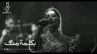 شيرين - البوم بطمنك كامل - ٢٠٠٨   Sherine - [Full Mini Album] Batamenak - 2008