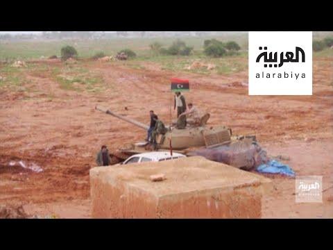 تحركات لطرفي النزاع الليبي قبيل استئناف المحادثات  - نشر قبل 2 ساعة