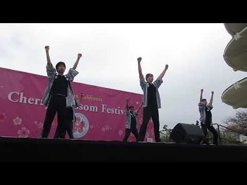 El Cerrito High School Japanese Soran Bushi Club @ Northern California Cherry Blossom Festival 2018