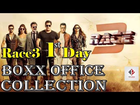 Race 3  1st Day Total Worldwide Box Office Collection | Race 3 Song Heeriye  Audience Reaction