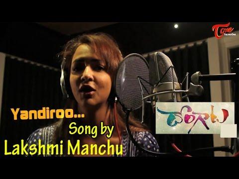 Dongata Movie | Yaandiro Song Making| Adivi Sesh | Manchu Lakshmi