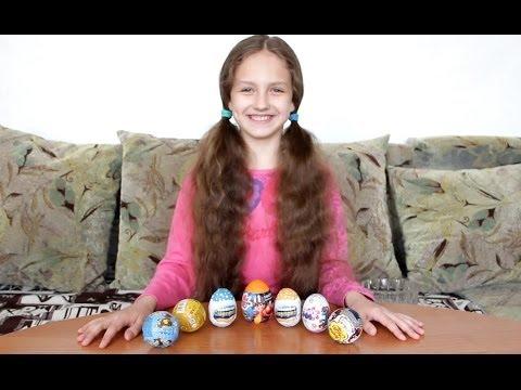 Киндер Сюрпризы. 7 Шоколадных яиц с сюрпризами. На русском языке.