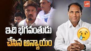 Nandamuri Balakrishna Emotional About Kodela Siva Prasada Rao | TDP Leader