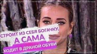 ДОМ 2 НОВОСТИ раньше эфира! (14.08.2018) 14 августа 2018.