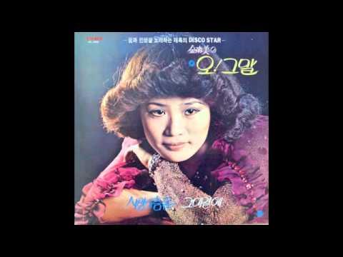 Kim Nam Mi / 김남미 - 오! 그말 (disco Funk, South Korea, 1980)