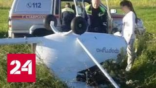 Легкомоторный самолет разбился под Ставрополем