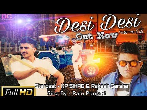 Desi Desi na bolya kar ||Official video HD || Raju Punjabi || Haryanvi song 2017|| Kp sihag thumbnail