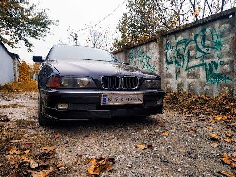 Обзор BMW E39 / отзыв владельца