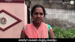Yuva Nestham- A Helping Hand To Unemployed Youth   Krishna District