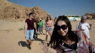 Экскурсия Шарм эль шейх 2020