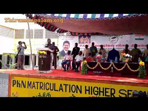 Thiru Sagayam IAS Speech on Tree Planting Program Arranged by PKN Youth Group Thirumangalam