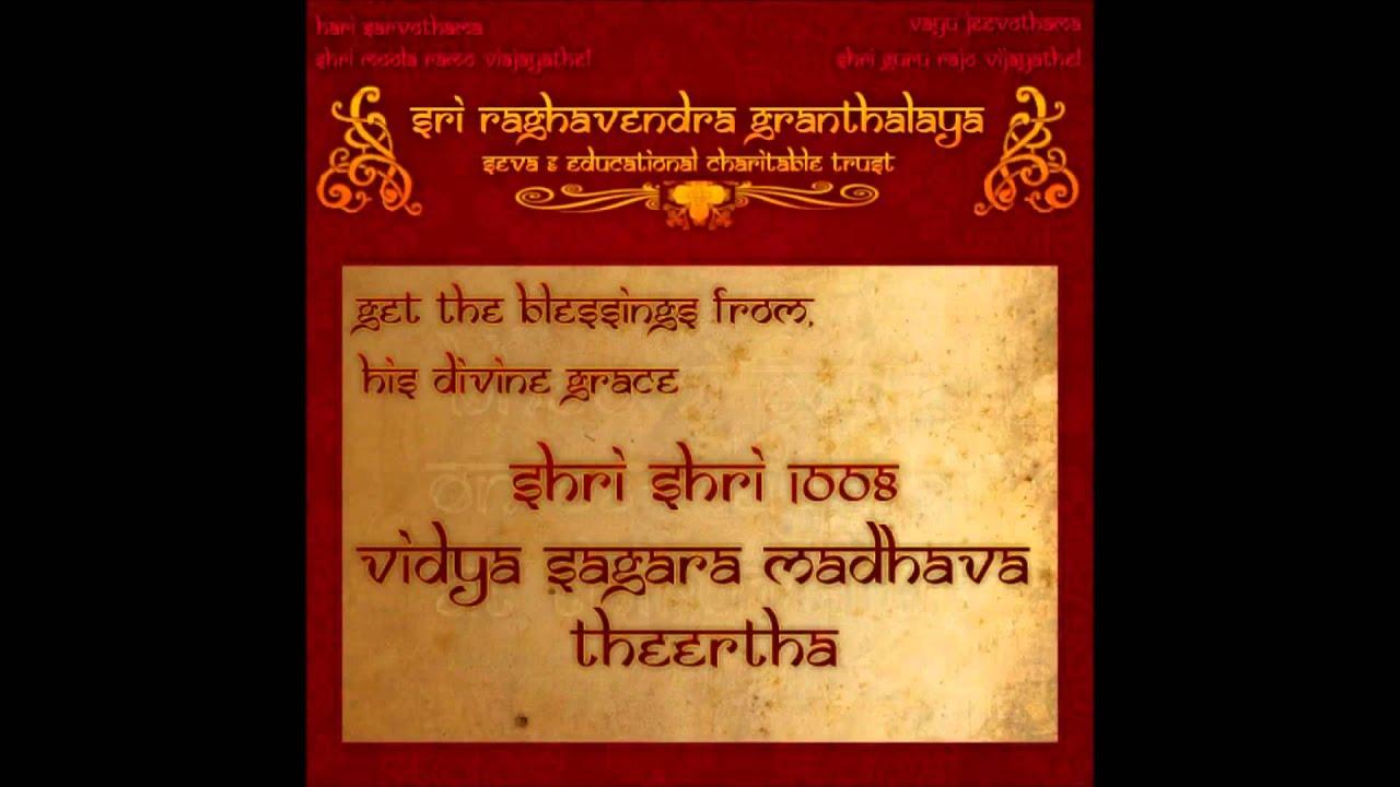 Sri Raghavendra Granthalaya bhoomi Pooja Invitation - YouTube