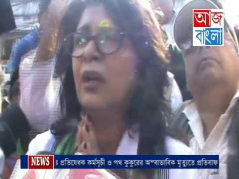 Aaj Bangla  debosree foundation for dog careing