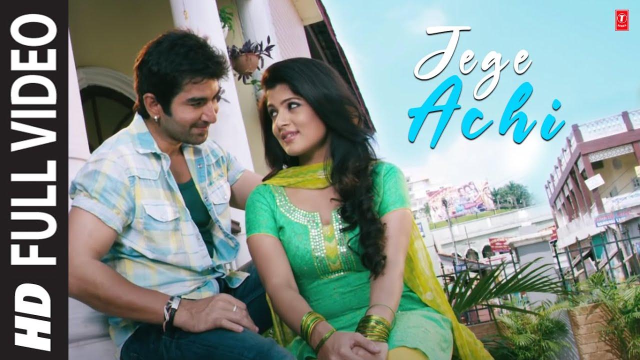 Jege Achi Full Video Song  E B B E B B P Deewana Bengali Movie  Jeet Srabanti Youtube