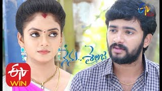 Nenu Sailaja | 11th December 2019  | Full Episode 196 |  ETV Plus