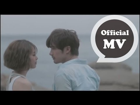 OLIVIA ONG [海枯石爛] Official MV HD (電影[真愛挑日子]中文主題曲 )