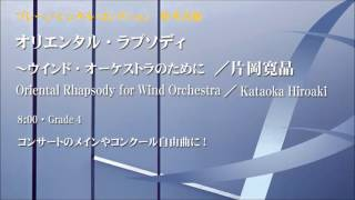 《楽譜》http://www.brain-shop.net/shop/g/gYDOK-J04/ 《CD》http://ww...