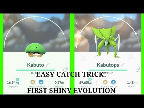 WORLD'S FIRST WEATHER BOOSTED SHINY KABUTO EVOLUTION AND EASY CATCH TRICK IN POKEMON GO!
