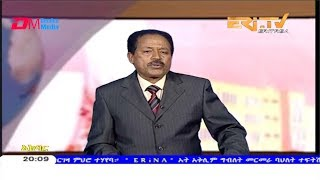 ERi-TV, Eritrea - Tigre News for October 22, 2019