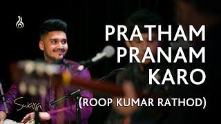 Pratham Pranam Karo Ganesh Vandana