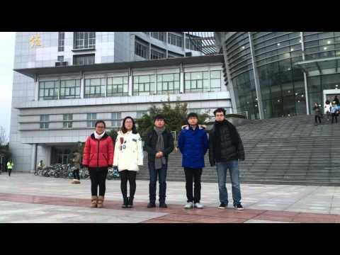 Huaiyin Normal University Team1