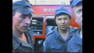 Pożar Pałacu Pod Baranami 30 lipca 1990