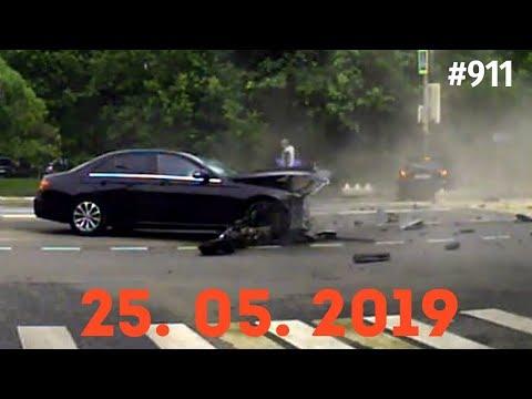 ☭★Подборка Аварий и ДТП/Russia Car Crash Compilation/#911/May 2019/#дтп#авария
