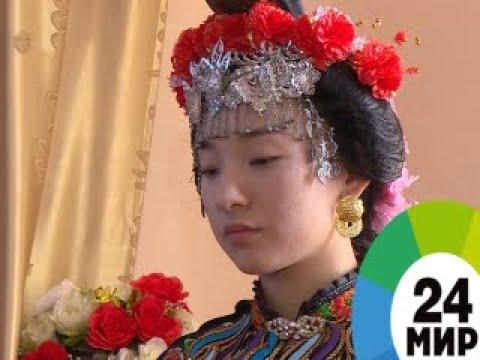 Дунгане в Казахстане