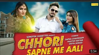 Chhori Sapne Me Aali - Master Nayya Mp3 Song Download