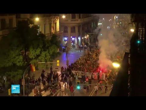 غضب في برشلونة بعد صدور أحكام بالسجن على انفصاليين كتالونيين  - نشر قبل 19 دقيقة