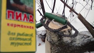 Карманная цепная пила.(барнаульская пила для выживания).(, 2014-12-12T14:13:41.000Z)