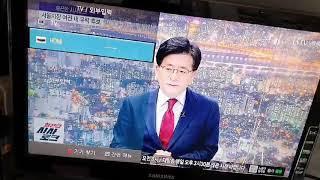 삼성23인찌P2370 HDTV모니터