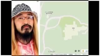 【Googleマップでイタズラ】皇居内に突如「オウム真理教道場」「恒心教 ...