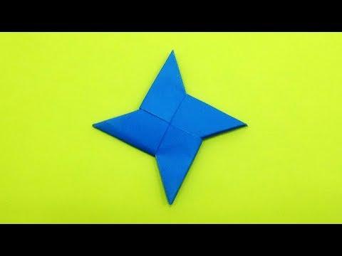 DIY-Paper Ninja Star - How TO Make Origami Shuriken - Paper Throwing Ninja Star