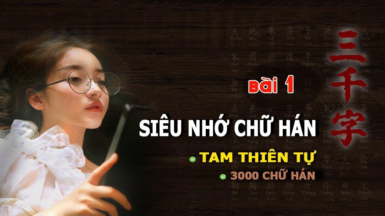 Siêu nhớ chữ Hán | Học Hán Nôm Tam thiên tự qua Chiết tự chữ Hán  三千字 Bài 1