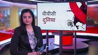 Attack outside British Parliament  BBC Duniya with Shivani (BBC Hindi)
