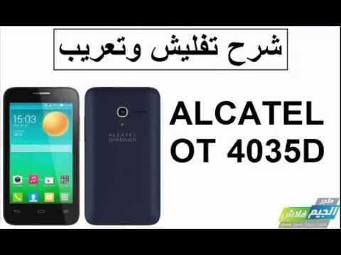 прошивка alcatel one touch 4033d