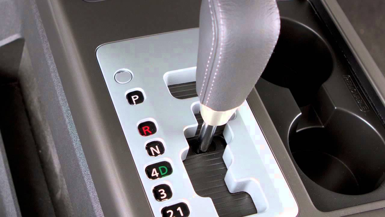 2014 Nissan Armada Shift Lock Release Youtube
