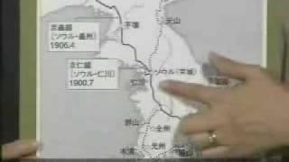 朝鮮人が認めたがらない朝鮮人の歴史(其の弐)