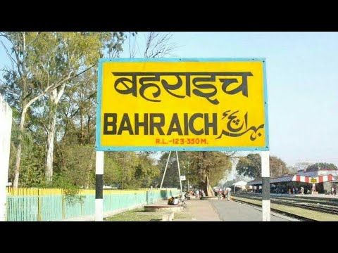 Bahraich City Railway Station