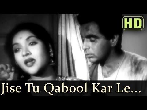 Jise Tu Qubool Karle HD  Devdas 1955 Songs  Dilip Kumar  Vyjayantimala  Lata Mangeshkar